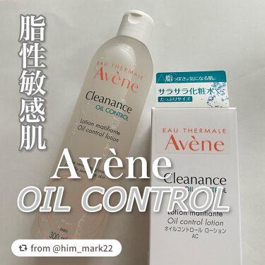 オイルコントロール ローション AC/アベンヌ/化粧水を使ったクチコミ(1枚目)