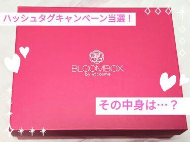 【画像付きクチコミ】こんにちわ!桜です٭❀*先々月の4月BLOOMBOXを購入して、ハッシュタグキャンペーンにて応募したところ、先日当選連絡がきました.*・゚(*º∀º*).゚・*.毎月3名が当選するみたいでその中に選ばれた!?とテンション爆上がり(笑)...