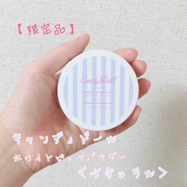 KoAさんの「CandyDoll(キャンディドール)キャンディドール ホワイトピュアパウダー<ノーマル><ルースパウダー>」を含むクチコミ