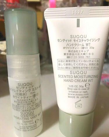 SUQQU(スック) ハンドクリーム 化粧水