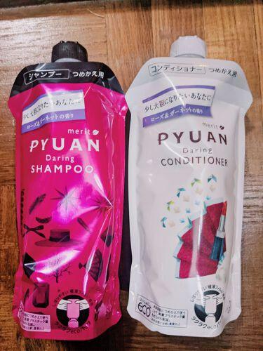 PYUAN シンプル&リラクシング クレンズケアシャンプー/コンディショナー/ピュアン/シャンプー・コンディショナーを使ったクチコミ(1枚目)