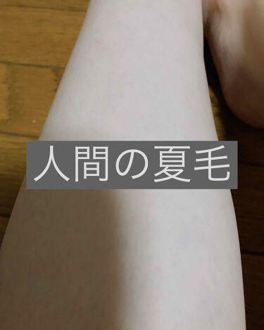 除毛クリームキット(トリートメントEX配合)/エピラット/脱毛・除毛を使ったクチコミ(1枚目)