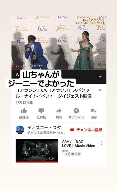 あぁや♪ on LIPS 「【YouTube】最近の私はYouTubeがないと生きていけな..」(1枚目)