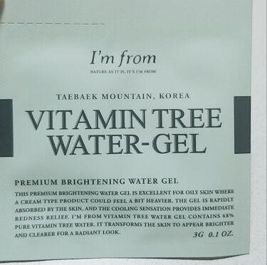 Vitamin Tree Watergel/I'm from/美容液を使ったクチコミ(2枚目)