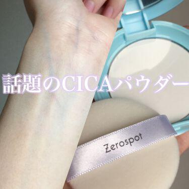 ゼロスポット CICA パクト/Today's Cosme/プレストパウダーを使ったクチコミ(1枚目)