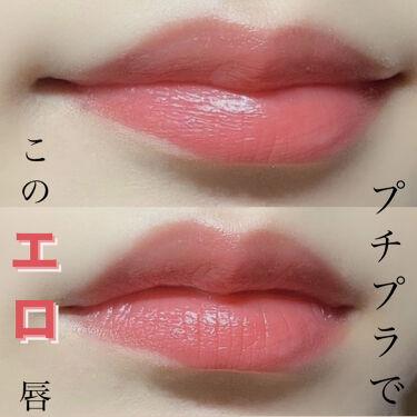 ステイオンバームルージュ/キャンメイク/口紅を使ったクチコミ(1枚目)