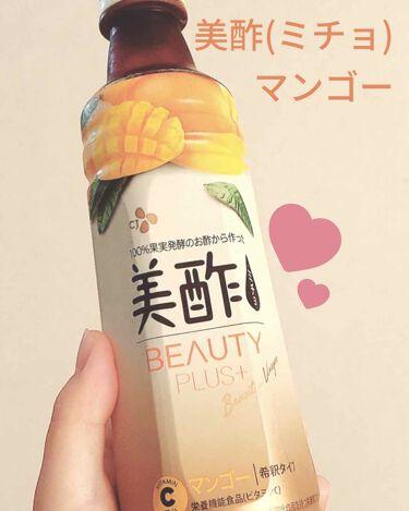 マンゴー ミチョ 美酢(ミチョ) BEAUTY