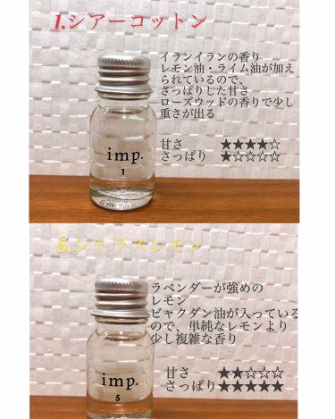きょん on LIPS 「imp.シトラスコレクションlipsに商品もブランドもなかった..」(2枚目)