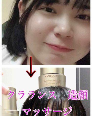 トータル V セラム/CLARINS/美容液を使ったクチコミ(1枚目)