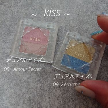 デュアルアイズB/kiss/パウダーアイシャドウを使ったクチコミ(1枚目)
