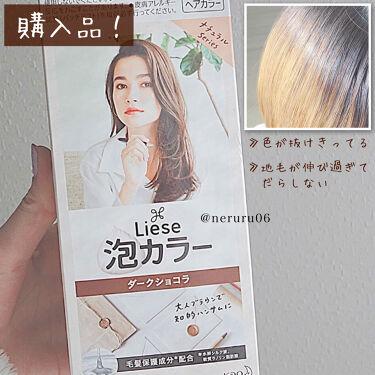 泡カラー(医薬部外品)/リーゼ/ヘアカラー・白髪染め・ブリーチを使ったクチコミ(1枚目)