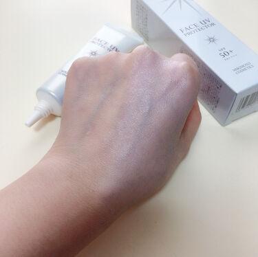 フェイス UVプロテクター/ミキモト コスメティックス/日焼け止め・UVケアを使ったクチコミ(3枚目)
