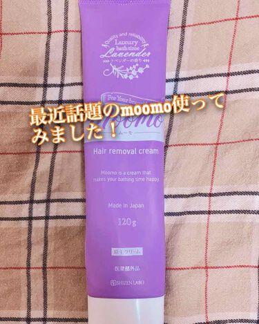 脱毛クリーム MOOMO/自然化粧品研究所/脱毛・除毛を使ったクチコミ(1枚目)