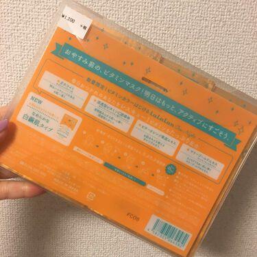 ルルルンワンナイト ビタミンPLAZA限定BOX/ルルルン/パック・フェイスマスクを使ったクチコミ(2枚目)