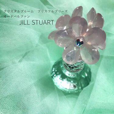 クリスタルブルーム オードパルファン/JILL STUART/香水(レディース)を使ったクチコミ(1枚目)