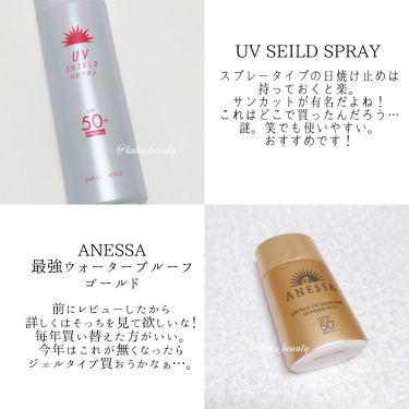 プロテクト UV スプレー/サンカット/日焼け止め(ボディ用)を使ったクチコミ(2枚目)
