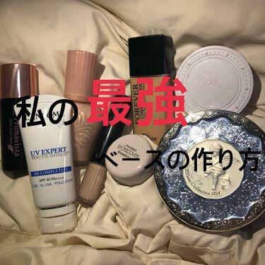 UV エクスペール BB/LANCOME/化粧下地を使ったクチコミ(1枚目)