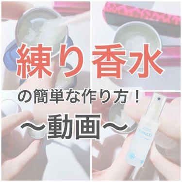 ボディミスト ピュアシャンプーの香り/フィアンセ/香水(レディース) by あき