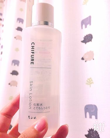 化粧水 とてもしっとりタイプ/ちふれ/化粧水を使ったクチコミ(1枚目)