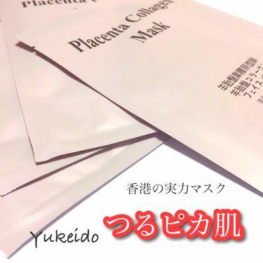 プラセンタコラーゲンマスク/yukeido/シートマスク・パックを使ったクチコミ(1枚目)