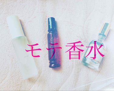 オードパルファン サボン/shiro (シロ)/香水(レディース)を使ったクチコミ(1枚目)