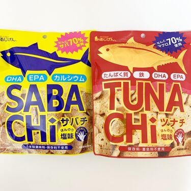 TUNACHi 味源