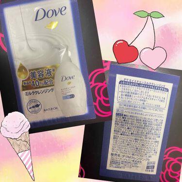モイスチャーミルク クレンジング/ダヴ/ミルククレンジングを使ったクチコミ(1枚目)