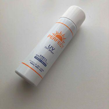 パーフェクト UV カット スプレー/ナリス化粧品/日焼け止め(ボディ用)を使ったクチコミ(1枚目)