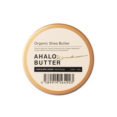 2021/9/22発売 AHALO BUTTER ハンド&ボディ モイストクリーム キンモクセイの香り