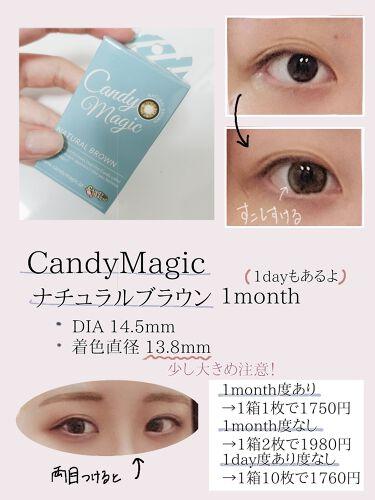 candymagic1day(キャンディーマジックワンデー)/candy magic/カラーコンタクトレンズを使ったクチコミ(2枚目)