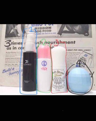 デオボール フローラルソープの香り/リフレア/デオドラント・制汗剤を使ったクチコミ(2枚目)