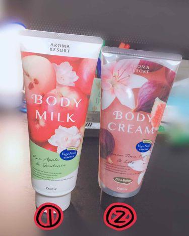 ボディミルク/アロマリゾート/ボディローション・ミルクを使ったクチコミ(1枚目)