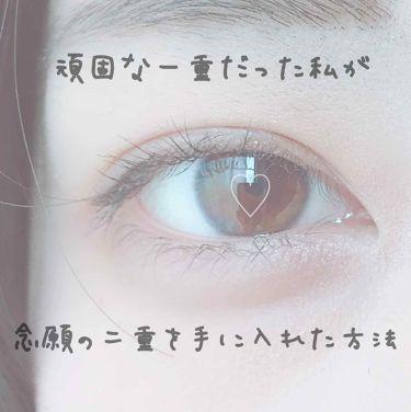 のび〜る アイテープ 絆創膏タイプ/ザ・ダイソー/二重まぶた用アイテムを使ったクチコミ(1枚目)