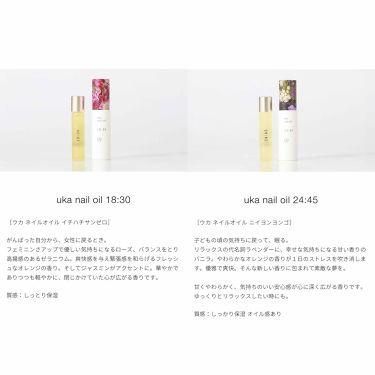 ネイルオイルイチハチサンゼロ/uka/ネイルケアを使ったクチコミ(4枚目)