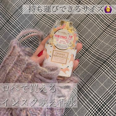 オハナ・マハロ オーデコロン <ハリーア ノヘア>/OHANA MAHAALO/香水(レディース)を使ったクチコミ(1枚目)