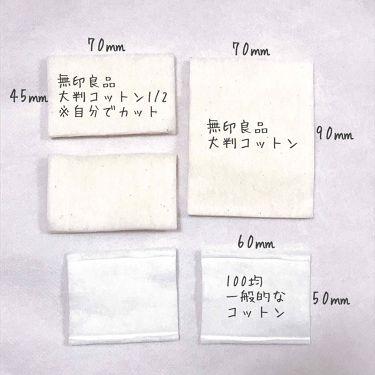 生成カットコットン・大判タイプ/無印良品/コットンを使ったクチコミ(4枚目)