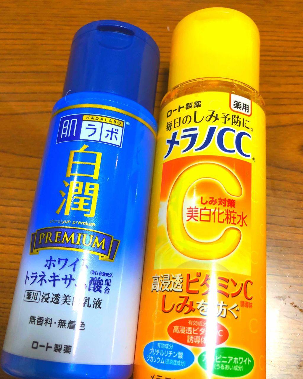 メラノ シーシー 化粧 水
