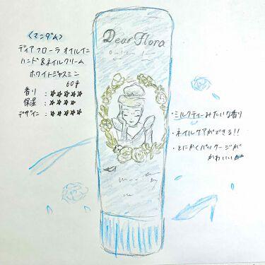 ディアフローラ オイルイン ハンド&ネイルクリーム ホワイトジャスミン/マンダム/ハンドクリーム・ケアを使ったクチコミ(3枚目)
