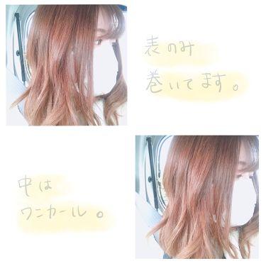 みっちぇ on LIPS 「#みっちぇのヘアアレンジどこかでみた気がする、表面だけ巻くアレ..」(3枚目)