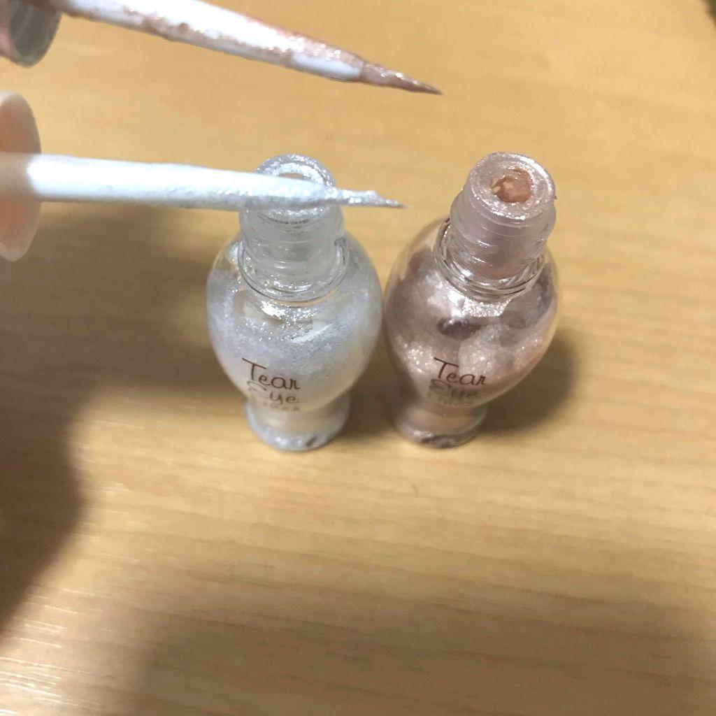 https://cdn.lipscosme.com/image/ed59aa3625f6d80b39af5e07-1543297033-thumb.png