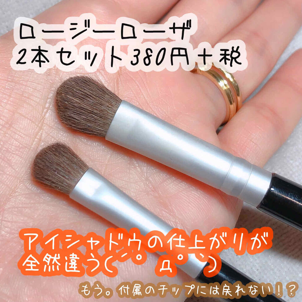 https://cdn.lipscosme.com/image/28abcd65a5d653c4f542d940-1581207158-thumb.png