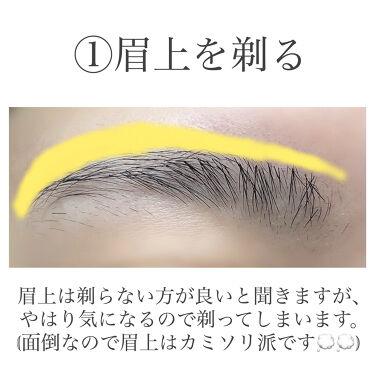 プレミア 敏感肌用 Lディスポ/シック/シェーバーを使ったクチコミ(4枚目)