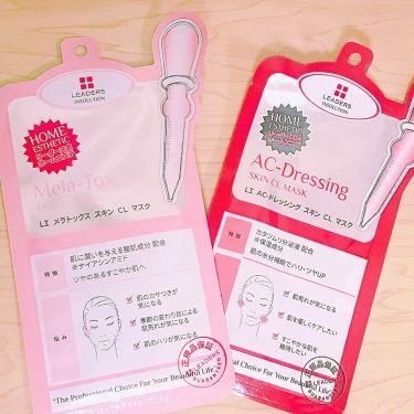 AC-ドレッシング スキン クリニック マスク/Leaders Cosmetics(リーダース コスメティック)/シートマスク・パックを使ったクチコミ(2枚目)