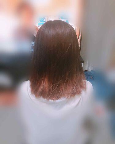 メイクアップカラー/ビューティーン/白髪染め・ヘアカラー・ブリーチを使ったクチコミ(3枚目)
