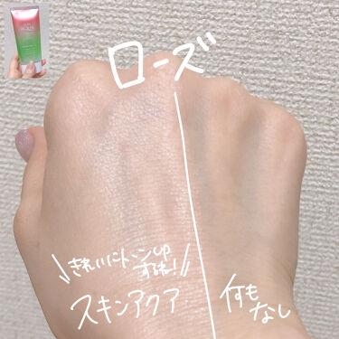 トーンアップUVエッセンス/スキンアクア/日焼け止め(ボディ用)を使ったクチコミ(7枚目)