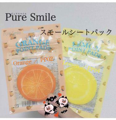 🐮 M ! L K 🍼さんの「Pure Smile(ピュアスマイル)ジューシーフルーツ ポイントパッド オレンジ<レッグ・フットケア>」を含むクチコミ