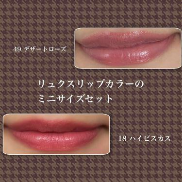 リュクス リップ カラー/BOBBI  BROWN/口紅を使ったクチコミ(3枚目)