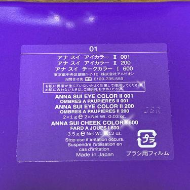 メイクアップ コフレ Ⅲ/ANNA SUI/メイクアップキットを使ったクチコミ(4枚目)