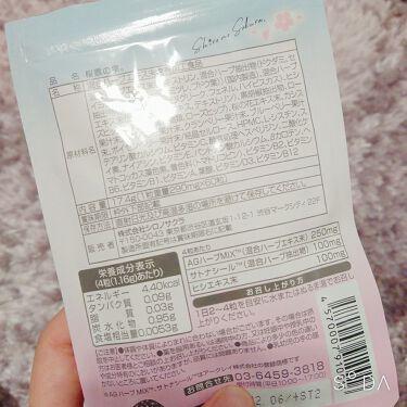 Sun Crush! UV spray ~透百合~/Shiro no Sakura.(シロノサクラ。) /日焼け止め(顔用)を使ったクチコミ(2枚目)