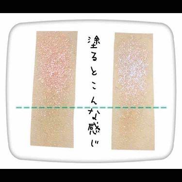 シマリングオーロラアイズ/CANMAKE/パウダーアイシャドウを使ったクチコミ(3枚目)
